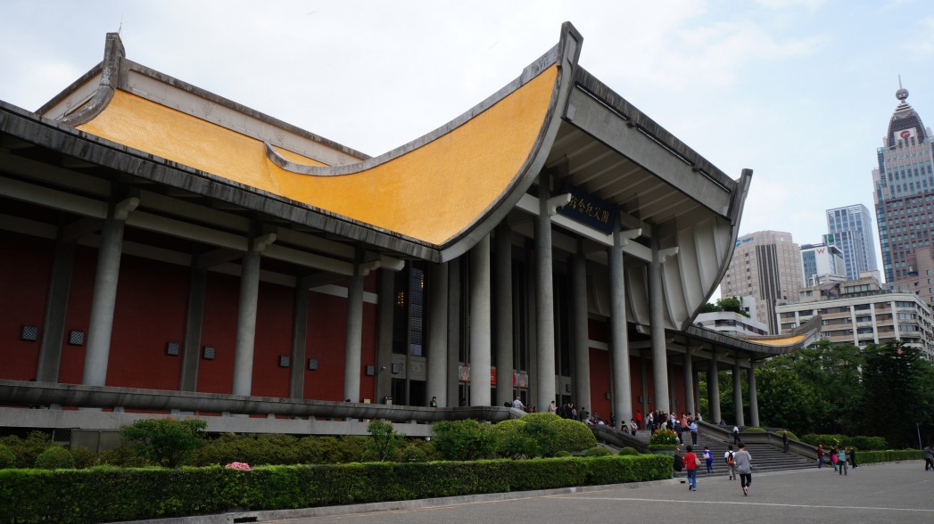 A side view of the majestic Sun Yat-Sen Memorial Hall