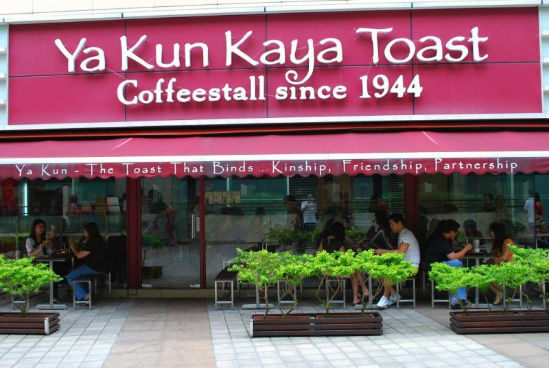 Kun Kaya Toast has something special in store for foodies on SG50