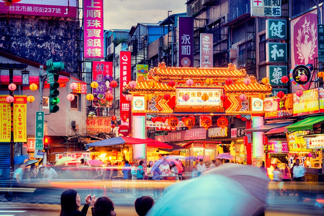 The bustling and colorful streets of Taipei